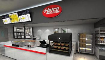 Hatco virtual showroom